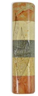 judaica-multi-color-jerusalem-stone-etched-shin-cjmp148208c