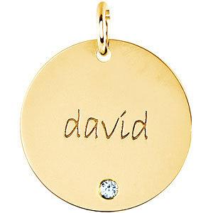 84855-101p-disc-david-front-81d47195-b986-4f8c-a7c7-7bfa6a824459